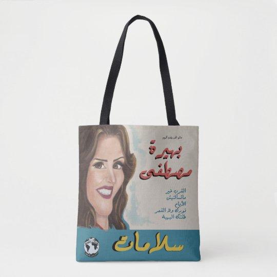 Egyptian vintage poster tote bag