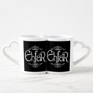 EHFAR - White Text on Black Background Coffee Mug Set