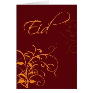 Eid a blessing of Allah - Greeting Card