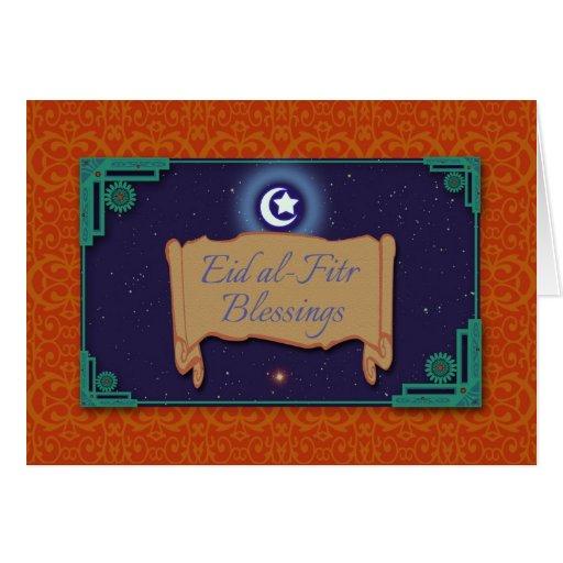 Eid al-Fitr Blessings, Ornate Greeting Card