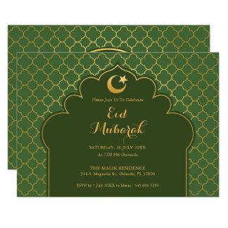 Eid Celebration Party Invitation Morrocan Pattern