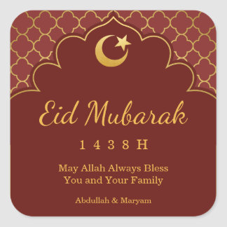 Eid Celebration Sticker Gold Morrocan Pattern