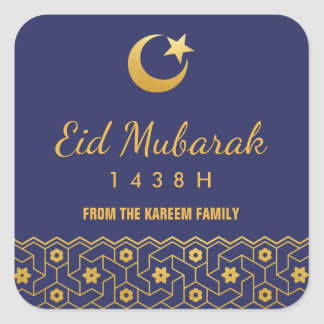 Eid Celebration Sticker with gold Islamic Pattern