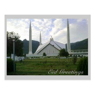 Eid Greetings_Faisal Mosque 1 Postcard