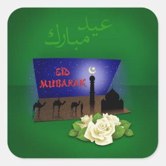 Eid Mubarak 3D Greeting - Sticker