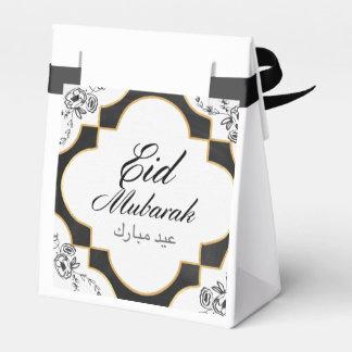 Eid Mubarak Favor Box