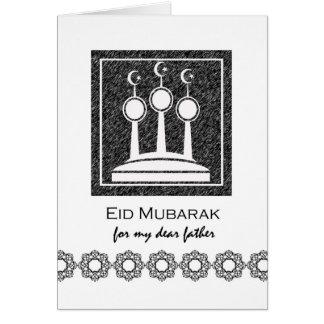 Eid Mubarak for Father, Eid al-Fitr, Minarets Card