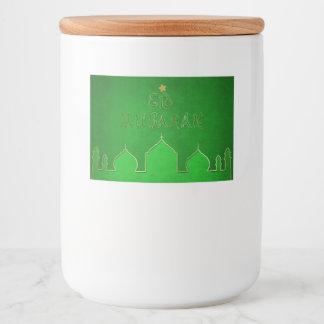 Eid Mubarak Green Gold Mosque Food Container Label