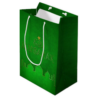 Eid Mubarak Green Gold Mosque - Medium Gift Bag