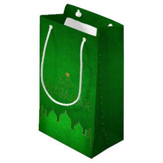 Eid Mubarak Green Gold Mosque - Small Gift Bag
