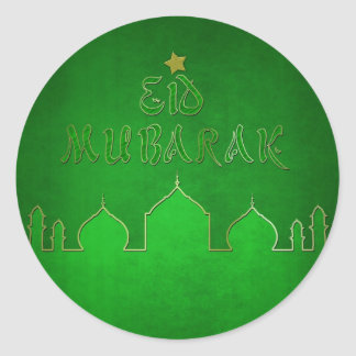 Eid Mubarak Green Themed -Islamic Greeting Sticker
