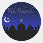 Eid Mubarak - Islamic Greeting Sticker