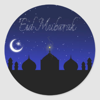 Eid Mubarak - Islamic Greeting Sticker