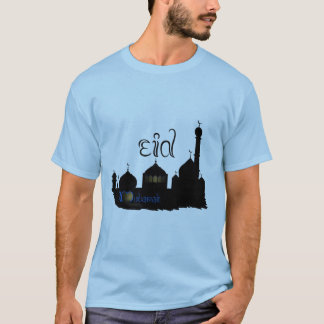 Eid Mubarak Mosque Silhouette - Men's T-Shirt