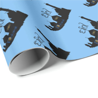 Eid Mubarak Mosque Silhouette - Wrapping Paper
