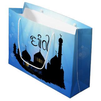 Eid Mubarak Mosque with Sunrays - Large Gift Bag