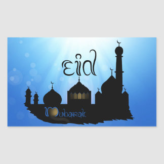 Eid Mubarak Mosque with Sunrays - Sticker