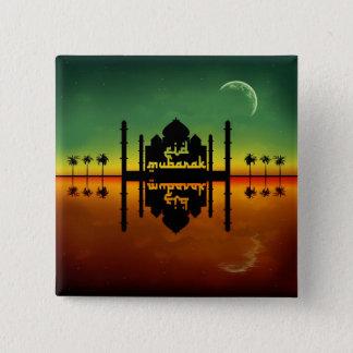 Eid Mubarak Night Reflection - Button