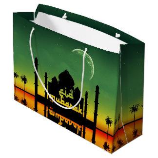 Eid Mubarak Night Reflection - Large Gift Bag