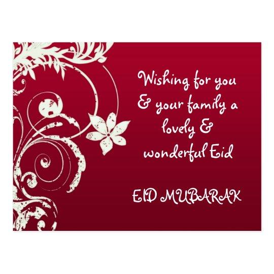 Eid Mubarak Post Cards