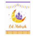 Eid Mubarak, Ramadan card
