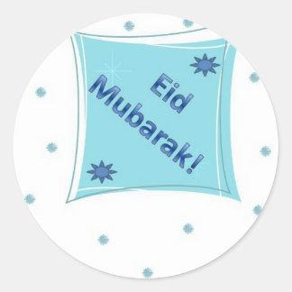 Eid Mubarak Stickers - Great to seal presents