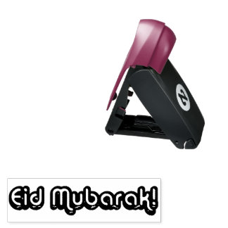 Eid Mubarak Typography Choose Ink & Housing Color Pocket Stamp