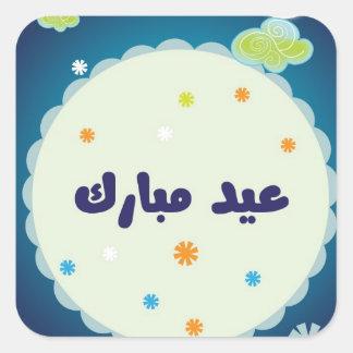 Eid Mubarik Square sticker