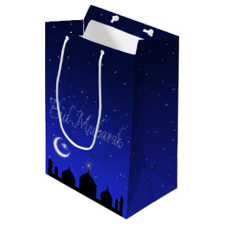 Eid Night Stars Mosque - Medium Gift Bag