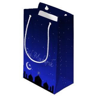 Eid Night Stars Mosque - Small Gift Bag
