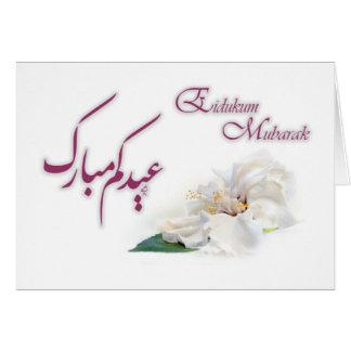 Eidukum Mubarak - Eid Mubarak Card