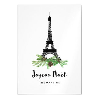 Eiffel Tower and Pine Modern Joyeux Noel Magnetic Invitations