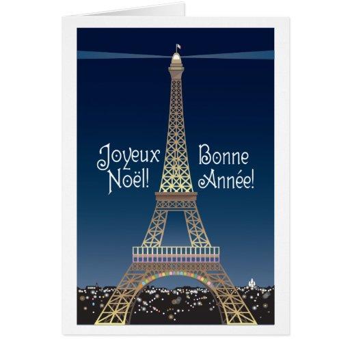 Eiffel Tower Christmas Greeting Card