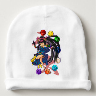 Eight 狗 God 伏 princess English story Nanso Chiba Baby Beanie
