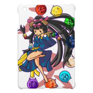 Eight 狗 God 伏 princess English story Nanso Chiba iPad Mini Case