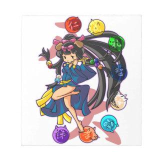 Eight 狗 God 伏 princess English story Nanso Chiba Notepad