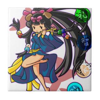 Eight 狗 God 伏 princess English story Nanso Chiba Tile