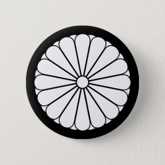 Eightfold 16 chrysanthemum 2 inch round button