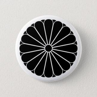 Eightfold 16 chrysanthemum 2 inch round button