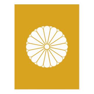 Eightfold 16 chrysanthemum postcard