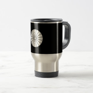 Eightfold 16 chrysanthemum travel mug