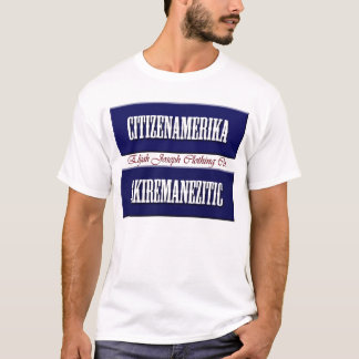 EJ citizenamerika design T-Shirt