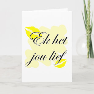 Afrikaans cards greeting cards more zazzle ca ek het jou lief afrikaans i love you holiday card m4hsunfo