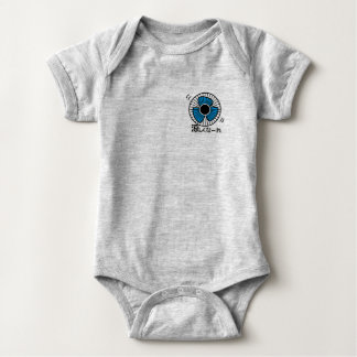 Electric fan baby bodysuit