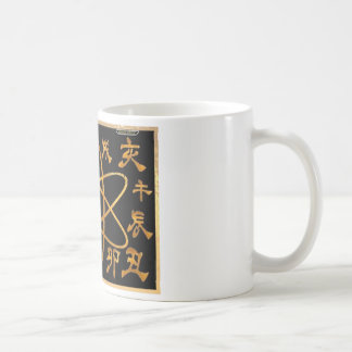 Electron Nucleas and Chinese Characters Coffee Mug