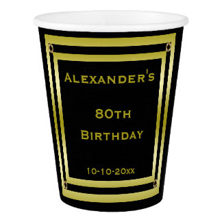 Elegant Black & Gold Framed Man's 80th Birthday Paper Cup