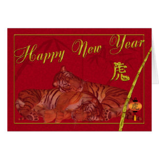 Elegant Chinese New Year Card, Year Of The Tiger Card