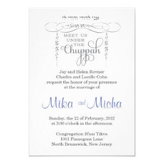 Elegant Chuppah - Jewish Wedding Invitation