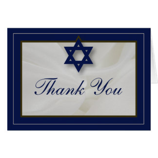 Elegant Fabric Bar Mitzvah Thank You Card Navy