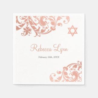 Elegant Faux Rose Gold Flourish Bat Mitzvah Paper Napkin